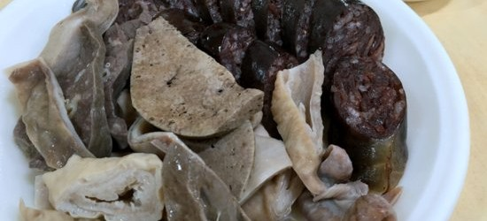 Lunch @ 在起豬肉湯飯 재기 돼지국밥 (Busan, Korea)