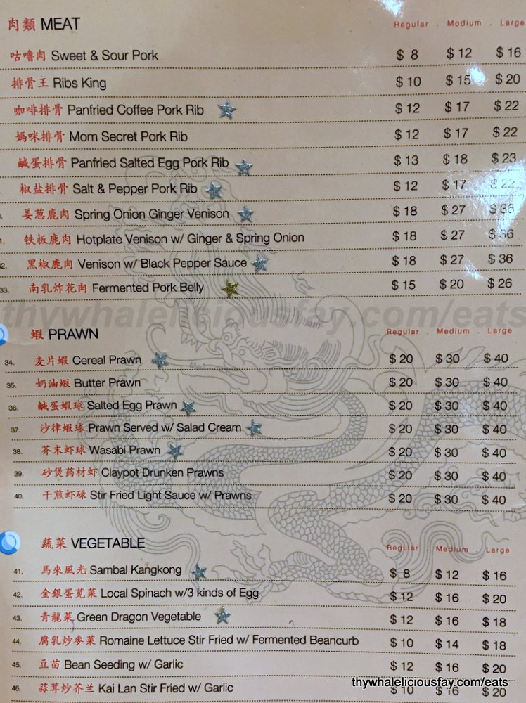 Can Cafe Serangoon Menu