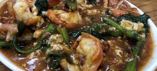 Dinner @ Kok Sen Restaurant